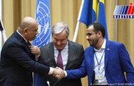 امارات خواستار دخالت ناتو برای اجرای «توافق صلح یمن» شد