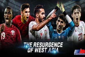 رستاخیز غرب آسیا با حضور ایران، قطر و امارات در نیمه نهایی