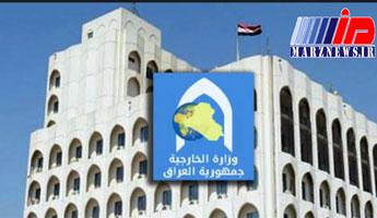 بغداد سفیر ترکیه را فراخواند