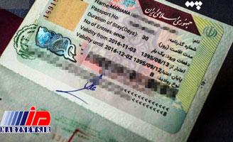 پاکستان به فعالان اقتصادی ایران ویزای فرودگاهی ارائه می دهد