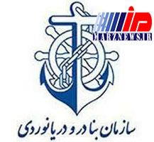 ارائه برنامه برای جایگزینی شناورهای سنتی تجاری توسط وزارت راه و شهرسازی