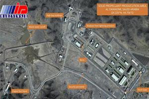 کارخانه موشکی «الوطیه»؛ خیز «بنسلمان» برای تحقق رؤیای هستهای