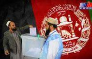 تابستان داغ انتخاباتی در افغانستان