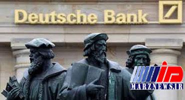 دویچه بانک آلمان جذب سرمایهگذاری بیشتری از قطر میکند