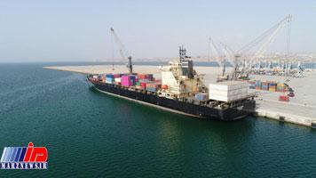 خط کشتیرانی لاینر بین سه بندر هند با چابهار راه اندازی شد