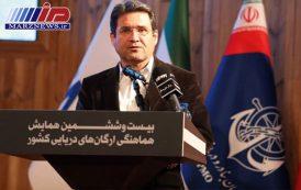 ناوگان کشتیرانی جمهوری اسلامی ایران، با اقتدار در جهان تردد میکند