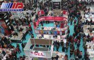 حضور گسترده مردم ترکیه در نمایشگاه بین المللی کتاب آنکارا