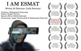 راهیابی «من عصمت ام» به بیست و دومین فستیوال بین المللی محیط زیست روسیه