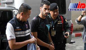 فوتبالیست بازداشت شده بحرینی در تایلند: مرا به بحرین نفرستید