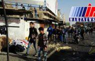 ۹ ایرانی در سامرا مجروح شدند