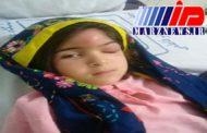 ماجرای تنبیه دانش آموز اردبیل