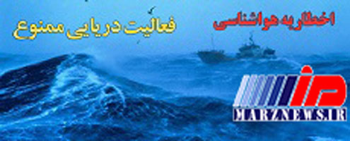 خودداری از تردد کشتی های تجاری به کشورهای حاشیه خلیج فارس