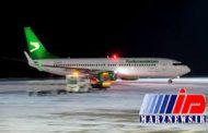 هواپیمایی ترکمنستان از ورود به اروپا منع شد
