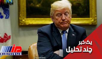سیلی عراقی که امروز ترامپ خورد