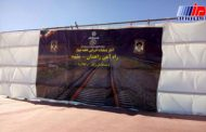 عملیات اجرایی قطعه چهارم راه آهن زاهدان - مشهد آغاز شد