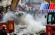 مرگ ۱۰ تن در حادثه ریزش ساختمان در ترکیه