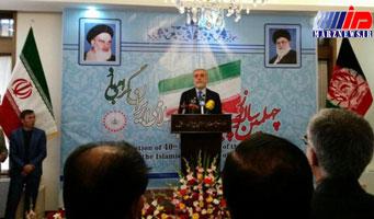موضع ایران در قبال صلح افغانستان قابل تقدیر است