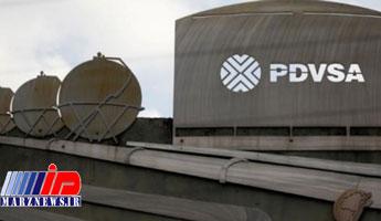 ونزوئلا حساب های نفتی خود را به روسیه منتقل کرد