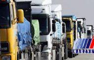 آذربایجان به ایران خودروهای سنگین GAZ صادر میکند