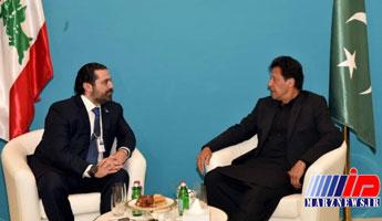 عمران خان و سعد حریری در امارات دیدار کردند