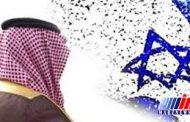 بحرین، پیشتازترین کشور عربی حاشیه خلیج فارس در برقراری روابط دیپلماتیک با تل آویو