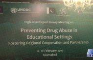 نشست پیشگیری از مصرف مواد مخدر با حضور ایران در پاکستان گشایش یافت