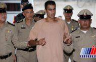 تایلند فوتبالیست بحرینی را آزاد می کند