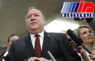 مخالفت عراق با درخواست آمریکا درمورد ایران
