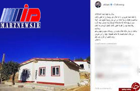 خبر خوش «علی دایی» برای زلزلهزدگان کرمانشاه