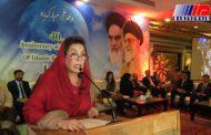 وزیر دولت پاکستان: از توافق هسته ای ایران قاطعانه حمایت می کنیم