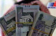 عربستان در فهرست سیاه پولشویی اروپا قرار گرفت