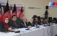 اعضای کمیسیون انتخابات افغانستان عزل شدند