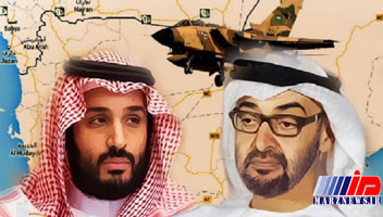 گسترش ابعاد اختلافات امارات - عربستان