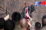 ماموریت ویژه در عراق؛ سنگی که ترامپ در چاه انداخت