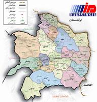 راه های نرفته در مسیر توسعه اقتصادی خراسان رضوی