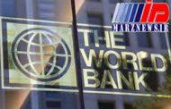 بانک جهانی دفتر جدید خود در امارات را افتتاح میکند
