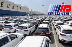 سایت ثبت سفارش واردات خودرو باز شد
