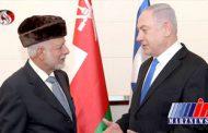 دیدار وزیر خارجه عمان با نتانیاهو، ننگی بزرگ است