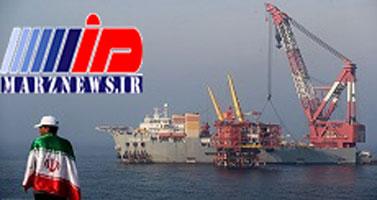 خودکفایی کشور در صنایع مرتبط با دریا