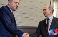 اردوغان بر ضرورت تشکیل کمیته قانون اساسی سوریه تأکید کرد