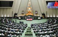 پیگیری حادثه تروریستی زاهدان در مجلس/ انتقاد از دستگاه اطلاعاتی پاکستان