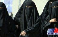 درخواست نهادهای حقوق بشری از شرکتهای اپل و گوگل برای کمک به حذف رصد زنان در عربستان