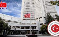 ترکیه در مبارزه با تروریسم کنار ایران خواهد ماند