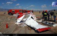 سقوط هواپیمای آموزشی در کاشمر ۲ کشته داد