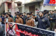 پاکستانی ها در اعتراض به سفر بن سلمان تظاهرات کردند