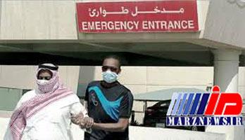 ویروس کرونا در عربستان قربانی گرفت