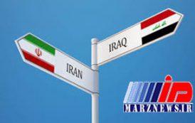 هیأتی از حلبچه عراق راهی کرمانشاه شد
