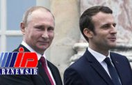 گفتوگوی پوتین و ماکارون درمورد اوضاع سوریه