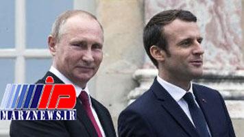 گفتوگوی پوتین و ماکرون درمورد اوضاع سوریه