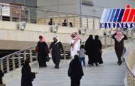 پناهجویان عربستانی ۳ برابر شدهاند